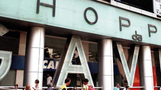 Shopping da Gávea